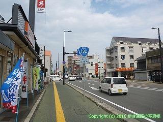 18-033徳島県徳島市