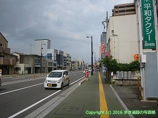 18-034徳島県徳島市