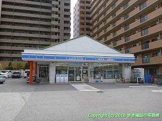 18-035徳島県徳島市