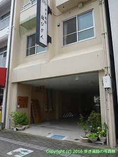 18-037徳島県徳島市(宿)宿びざん