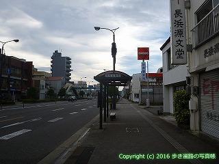18-038徳島県徳島市