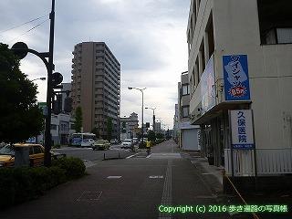 18-039徳島県徳島市