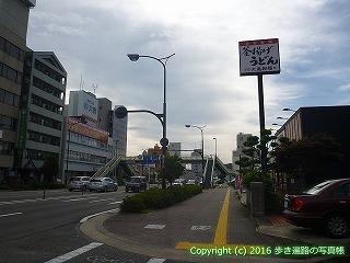 18-042徳島県徳島市