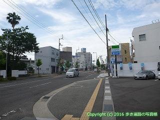 18-043徳島県徳島市
