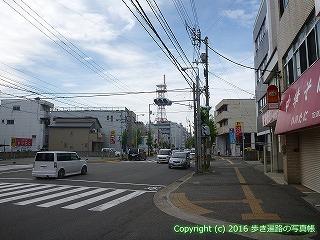 18-045徳島県徳島市