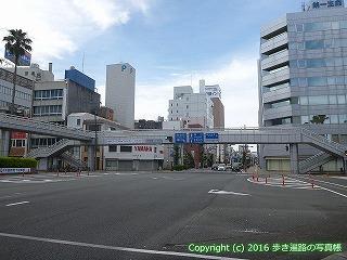 18-049徳島県徳島市