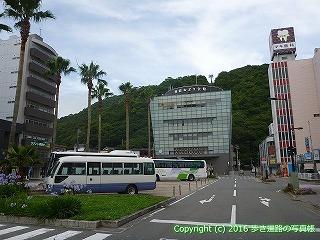 18-050徳島県徳島市阿波おどり会館前