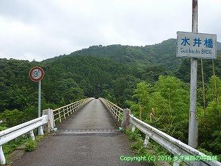 21-043徳島県阿南市水井橋