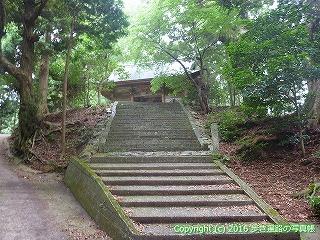 21-094徳島県阿南市