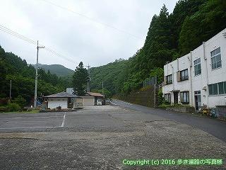 22-038徳島県阿南市