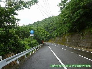 22-040徳島県阿南市
