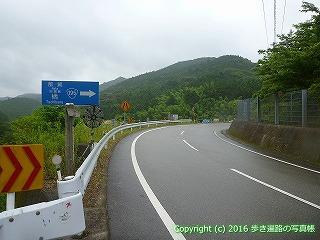 22-042徳島県阿南市