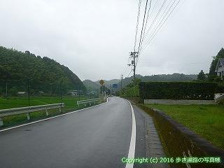 22-054徳島県阿南市