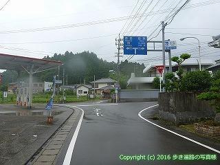 22-057徳島県阿南市阿瀬比バス停