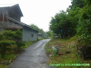 22-062徳島県阿南市