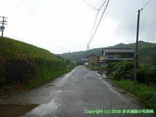 22-107徳島県阿南市