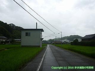 22-109徳島県阿南市
