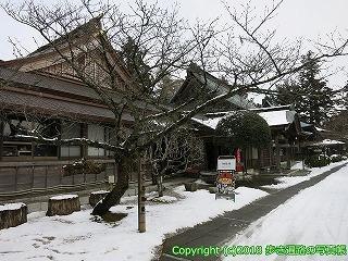 2201-002徳島県阿南市