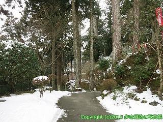 2201-003徳島県阿南市