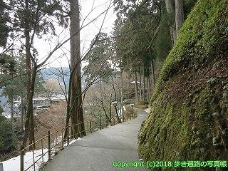 2201-004徳島県阿南市