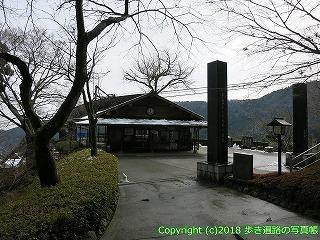 2201-005徳島県阿南市