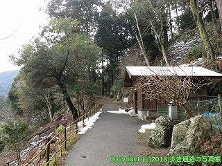 2201-008徳島県阿南市
