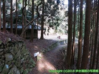 2201-042徳島県阿南市