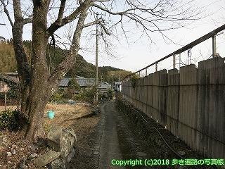 2201-052徳島県阿南市