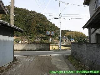 2201-054徳島県阿南市
