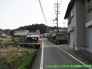 2201-056徳島県阿南市
