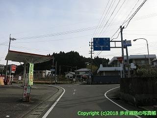 2201-057徳島県阿南市