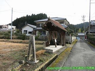 2201-058徳島県阿南市阿瀬比休憩所