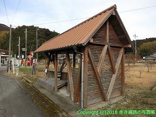 2201-059徳島県阿南市