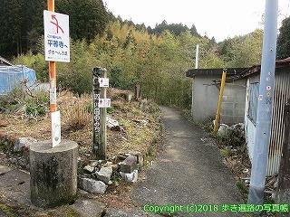 2201-061徳島県阿南市