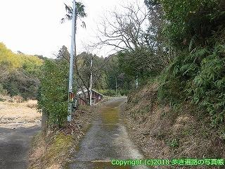 2201-071徳島県阿南市