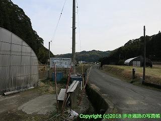2201-108徳島県阿南市