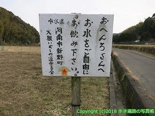 2201-111徳島県阿南市