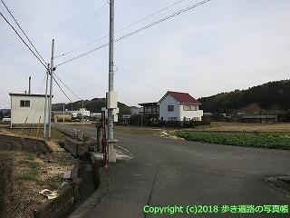 2201-116徳島県阿南市