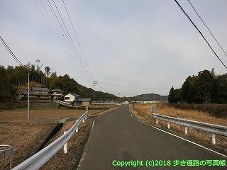 2201-120徳島県阿南市