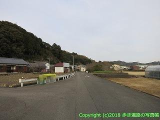2201-124徳島県阿南市