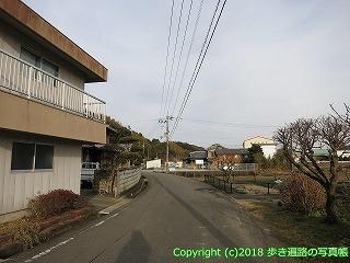 2201-125徳島県阿南市