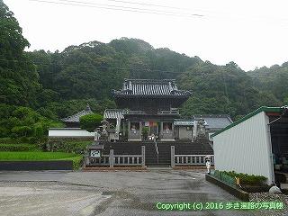 23-001徳島県阿南市
