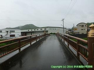 23-002徳島県阿南市