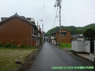 23-003徳島県阿南市