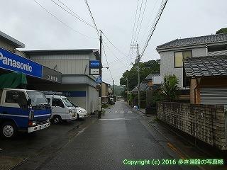 23-004徳島県阿南市
