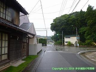 23-005徳島県阿南市