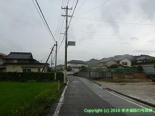 23-006徳島県阿南市