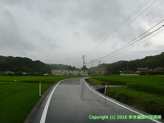 23-008徳島県阿南市