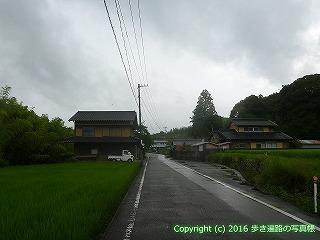 23-009徳島県阿南市