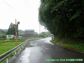 23-011徳島県阿南市